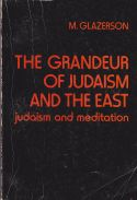 The Grandeur of Judaism and the East: Judaism and Meditation