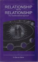 Relationship with Relationship
